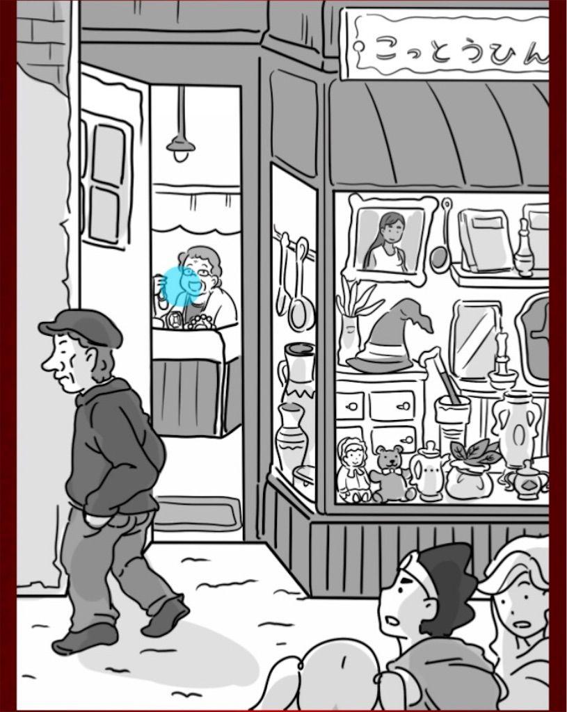 【なぞときクエスト】 FILE.10「裏通りの骨とう品店」の攻略3