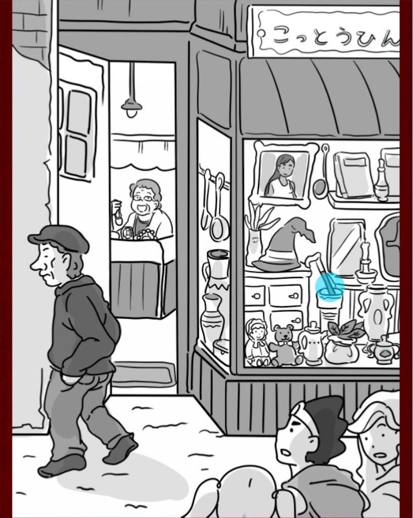 【なぞときクエスト】 FILE.10「裏通りの骨とう品店」の攻略4