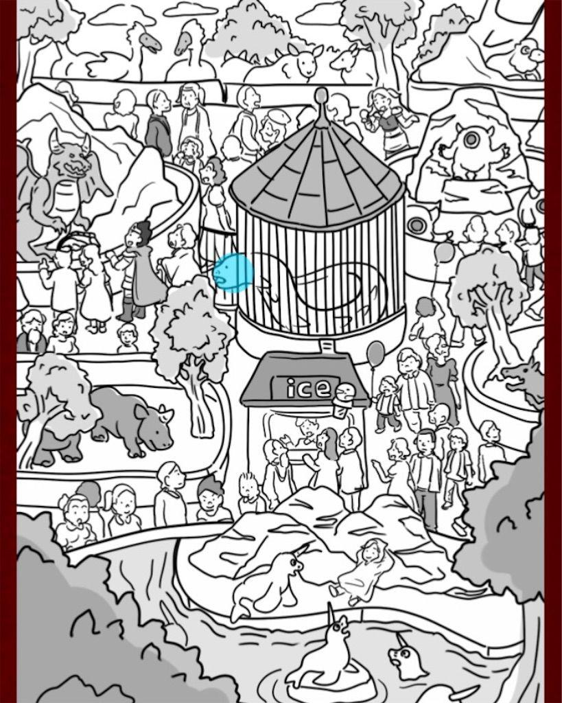 【なぞときクエスト】 FILE.09「祭りの見物客」の攻略4