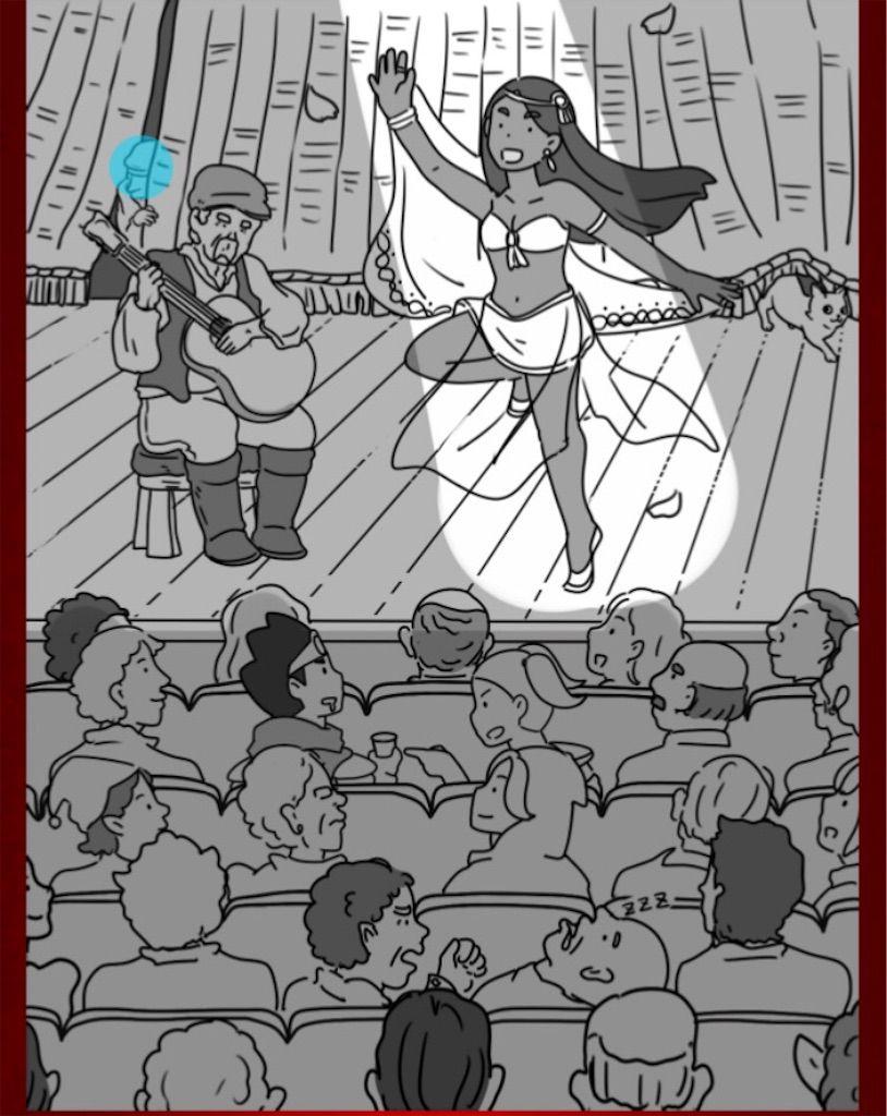 【なぞときクエスト】 FILE.01「踊り子ジェーナ」の攻略4