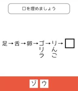 【東大王】 問題.13の攻略