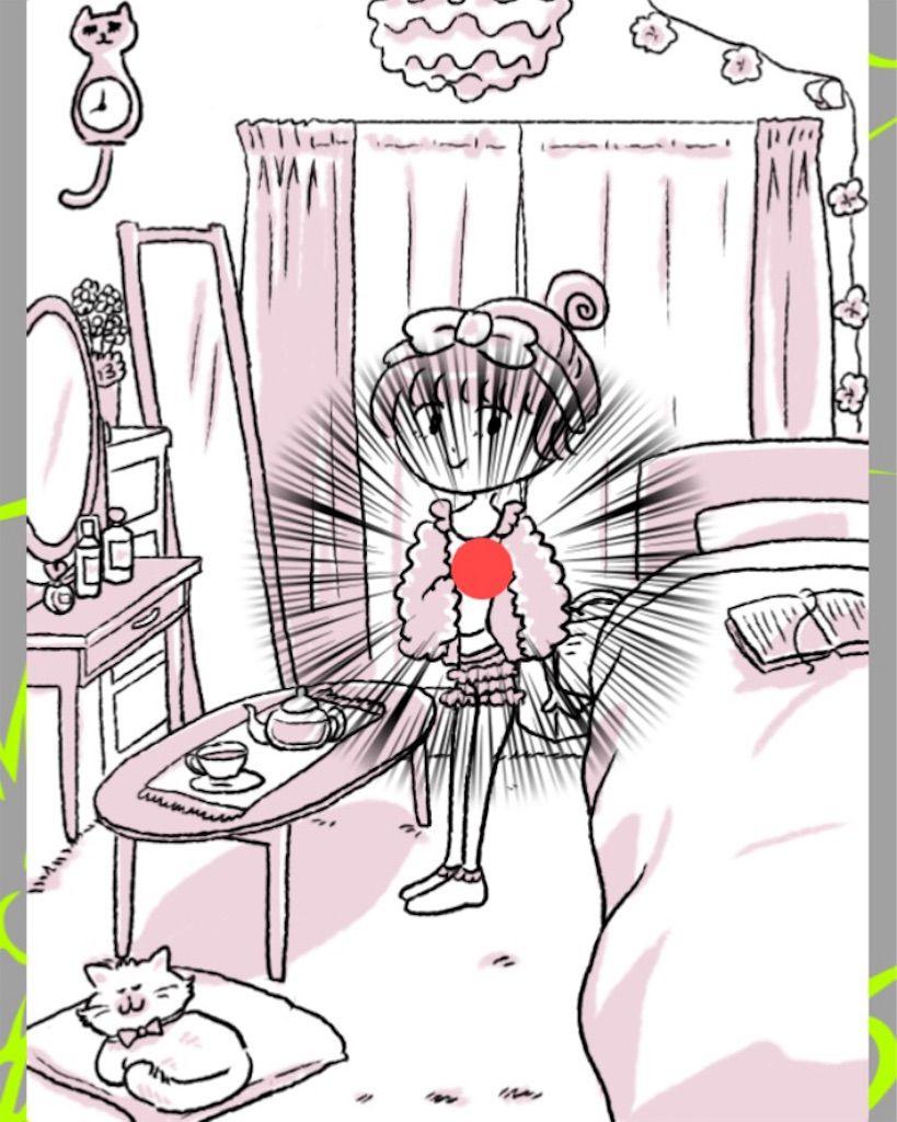 【理想と現実】 ステージ.1「女の子の部屋」の攻略1