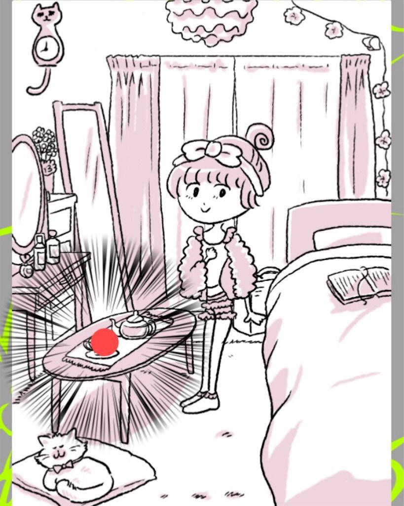 【理想と現実】 ステージ.1「女の子の部屋」の攻略2