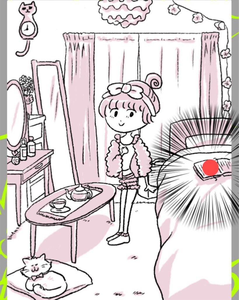 【理想と現実】 ステージ.1「女の子の部屋」の攻略3