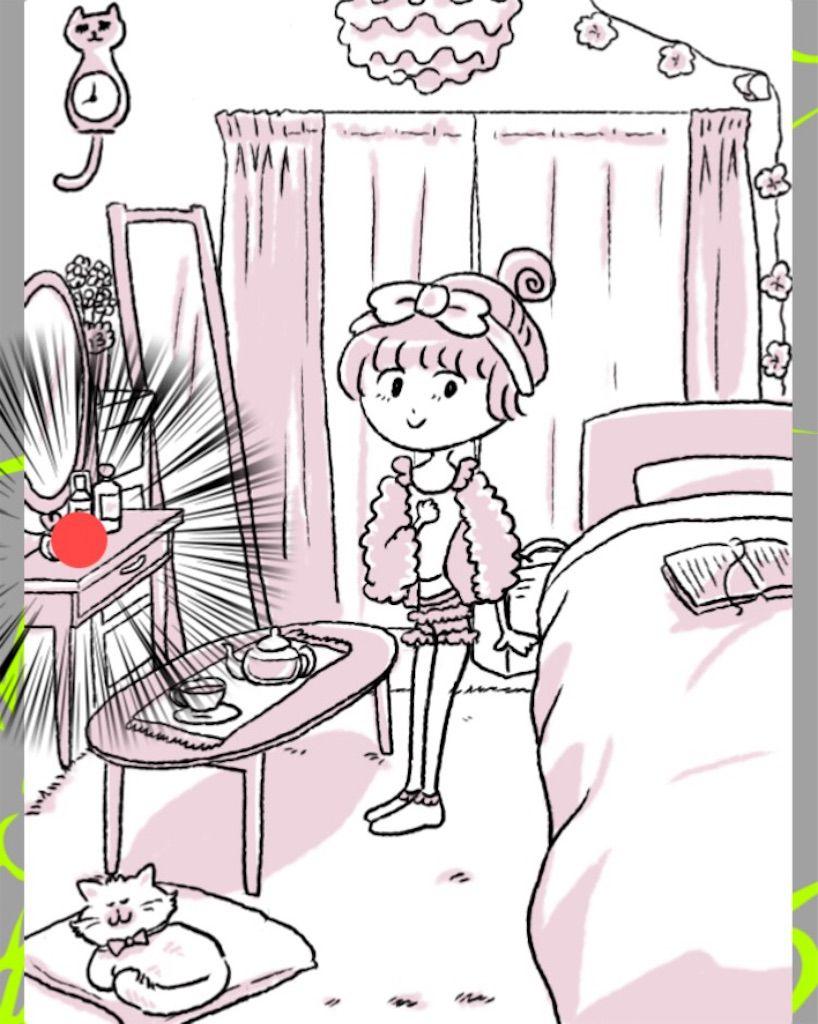 【理想と現実】 ステージ.1「女の子の部屋」の攻略4