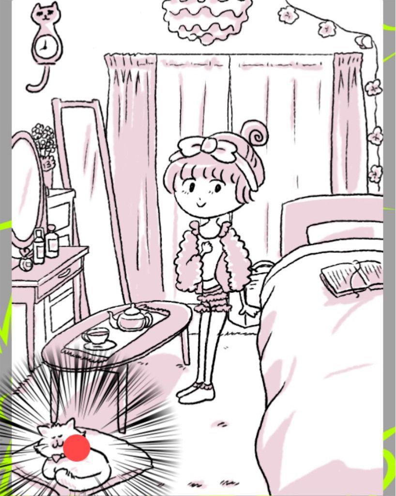 【理想と現実】 ステージ.1「女の子の部屋」の攻略5