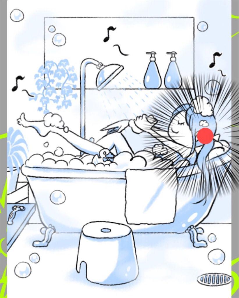 【理想と現実】 ステージ.3「お風呂場」の攻略1