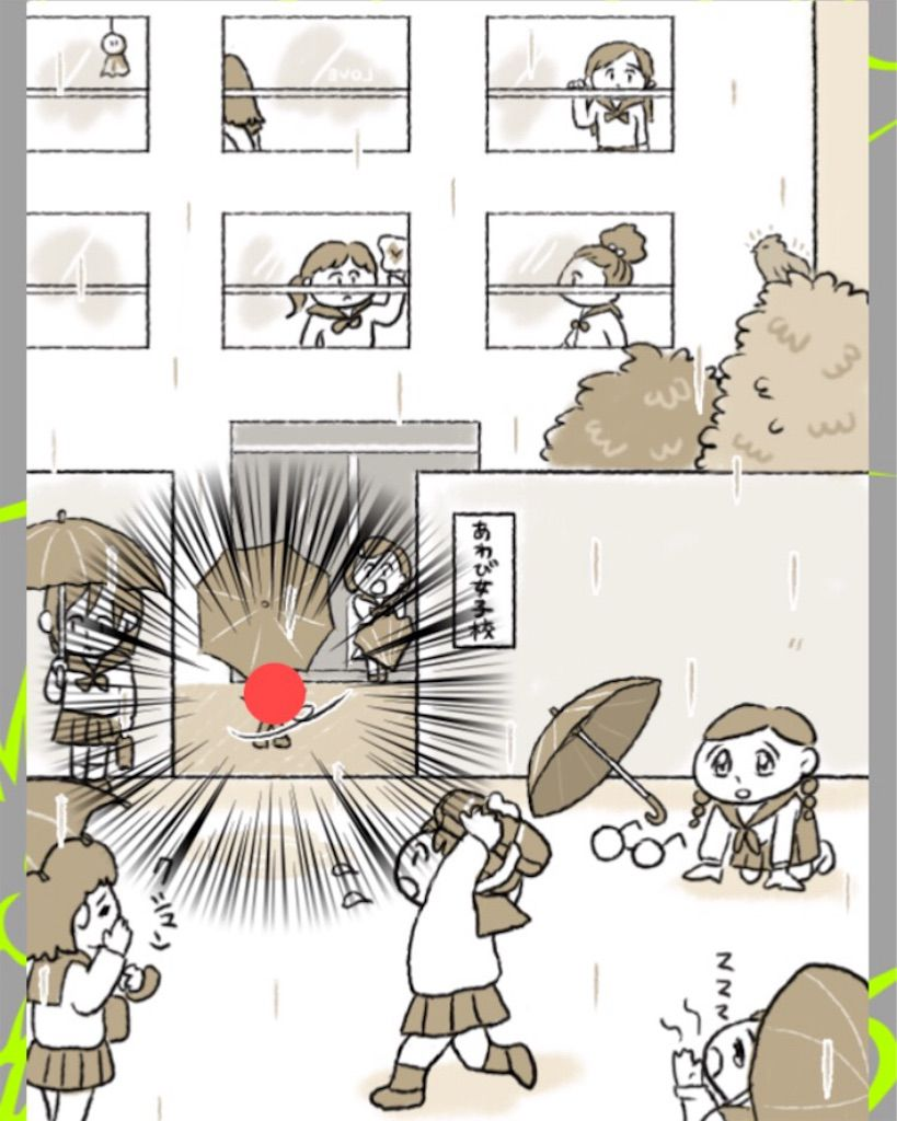 【理想と現実】 ステージ.4「女子校」の攻略3