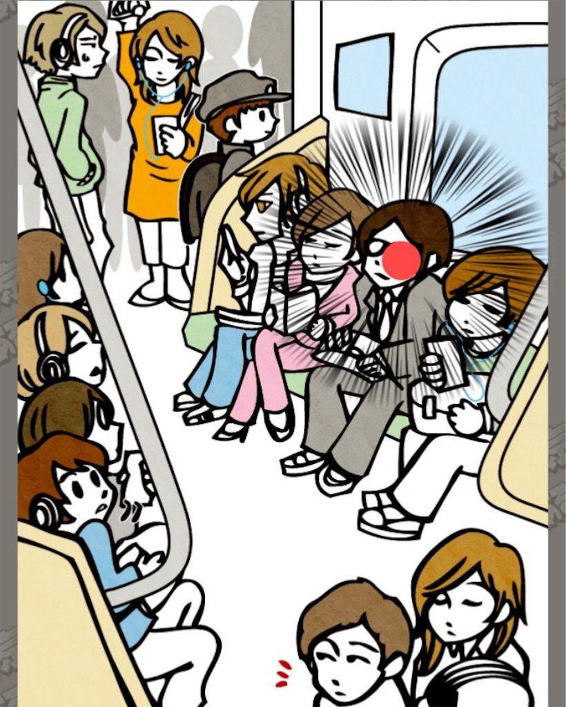 【東京あるあるSHOW】 File.09「東京の電車内」の攻略1