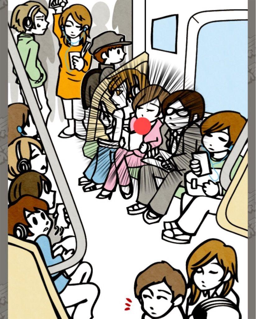 【東京あるあるSHOW】 File.09「東京の電車内」の攻略2