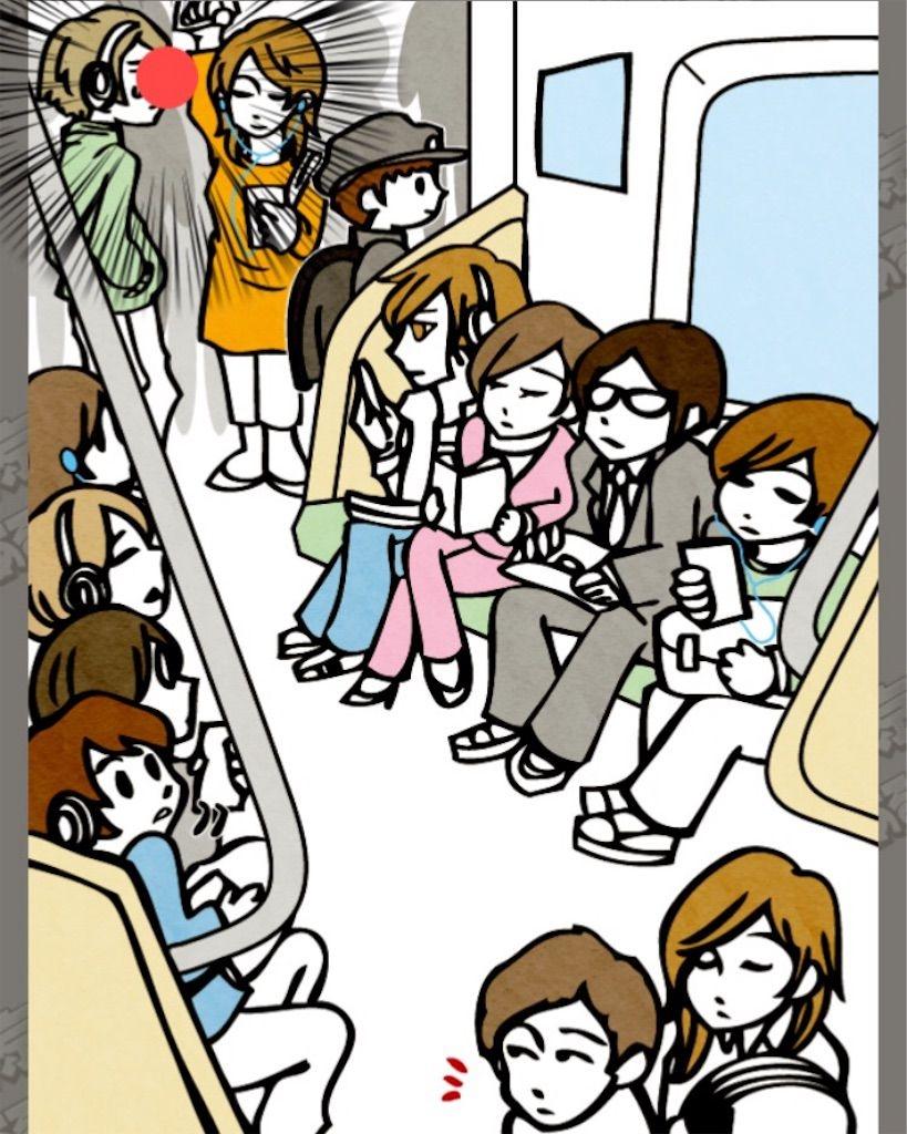 【東京あるあるSHOW】 File.09「東京の電車内」の攻略3