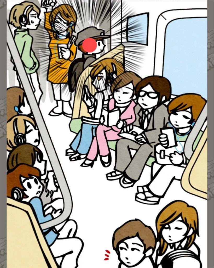 【東京あるあるSHOW】 File.09「東京の電車内」の攻略4