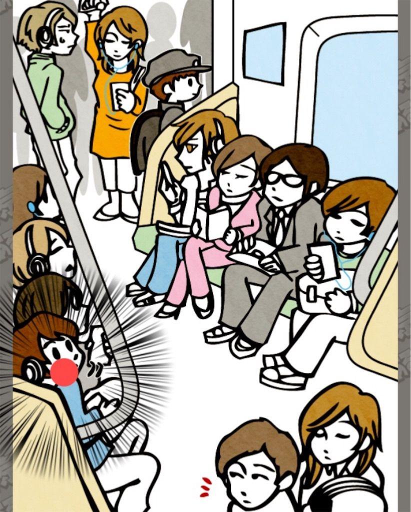 【東京あるあるSHOW】 File.09「東京の電車内」の攻略5