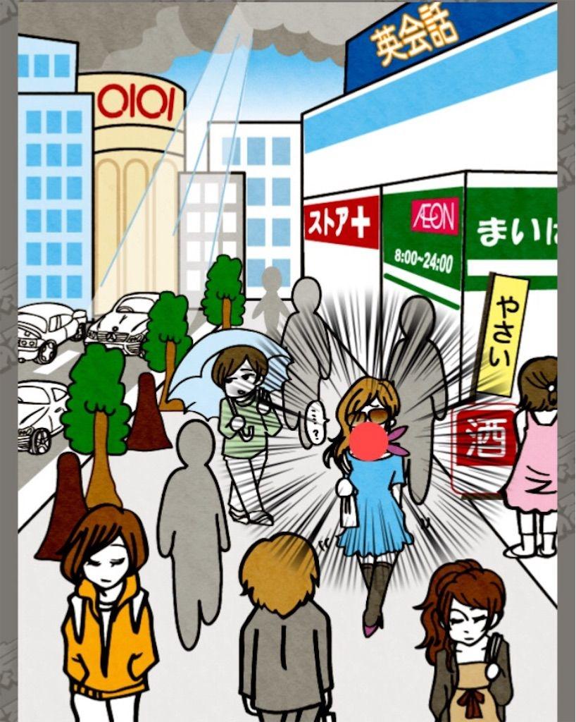 【東京あるあるSHOW】 File.01「東京の街その1」の攻略2