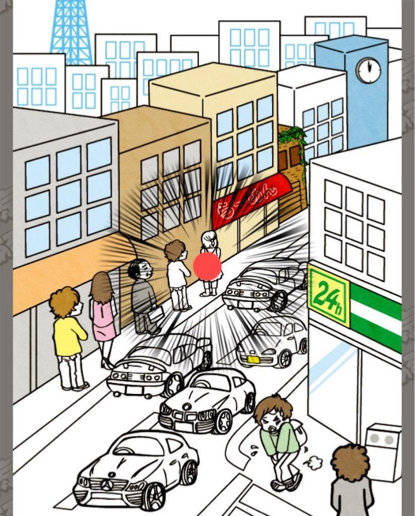 【東京あるあるSHOW】 File.05「東京の街その3」の攻略1