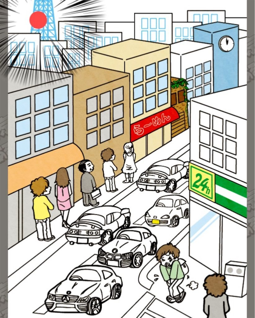 【東京あるあるSHOW】 File.05「東京の街その3」の攻略4