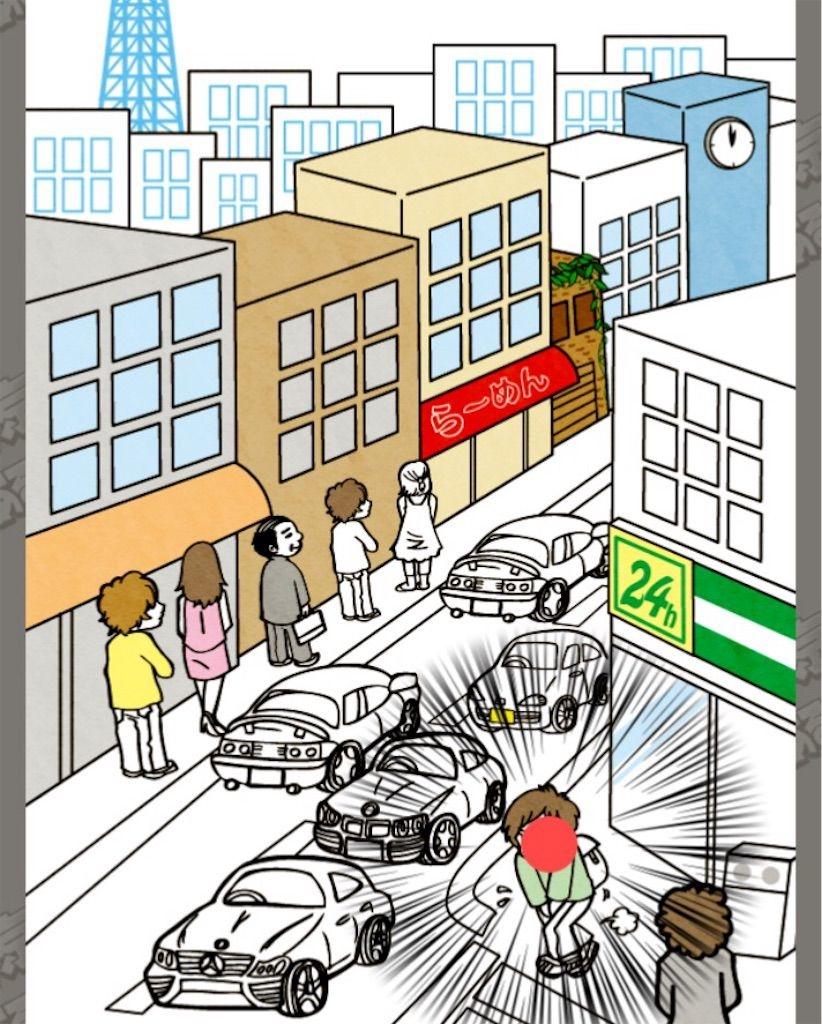 【東京あるあるSHOW】 File.05「東京の街その3」の攻略5