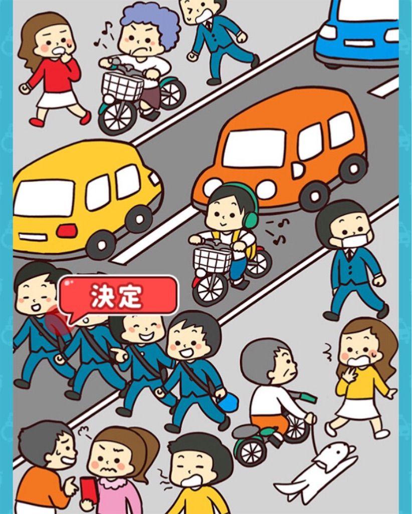 【犯罪みっけ!2】 ステージ2「通勤・通学時間に犯罪みっけ!」の攻略1