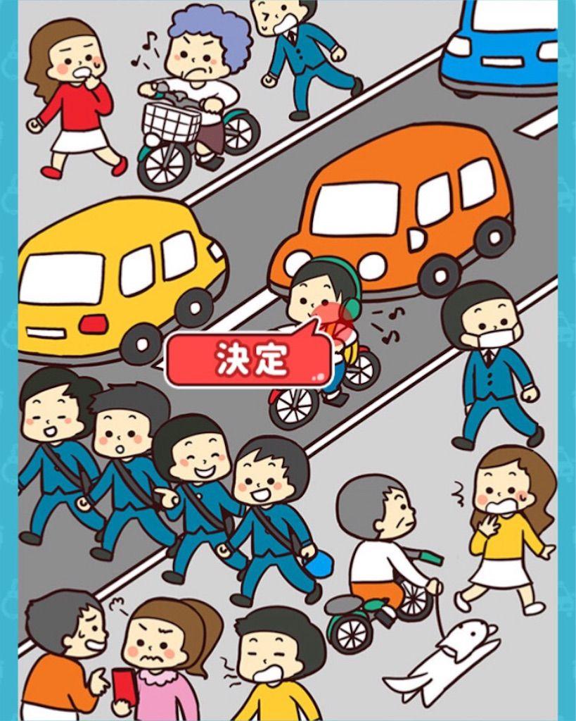 【犯罪みっけ!2】 ステージ2「通勤・通学時間に犯罪みっけ!」の攻略2