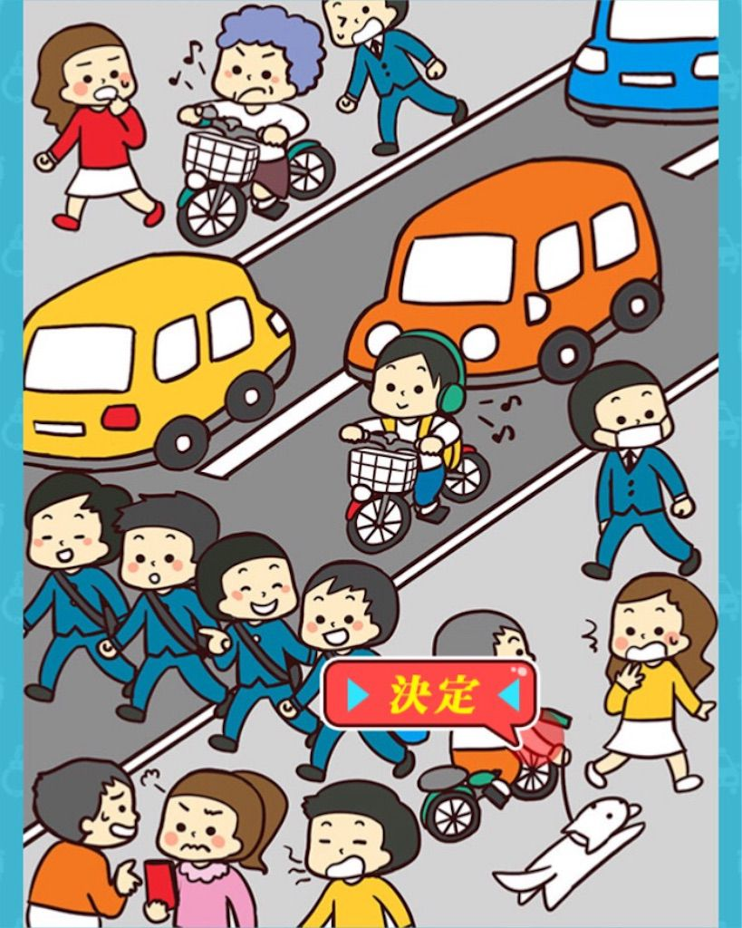 【犯罪みっけ!2】 ステージ2「通勤・通学時間に犯罪みっけ!」の攻略4