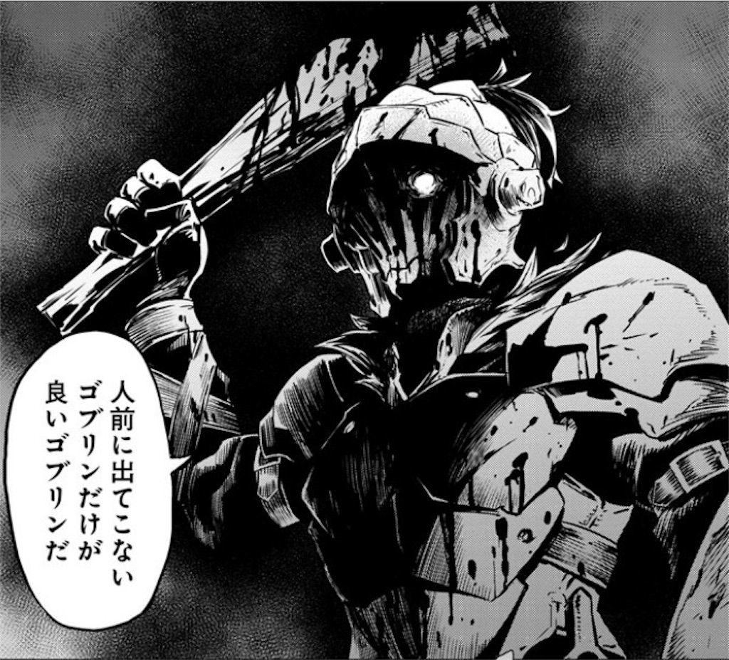 ゴブリンスレイヤーのアニメ