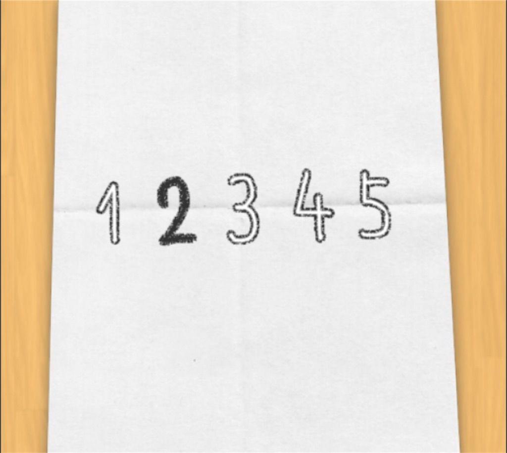 母の置き手紙4 問題8の攻略