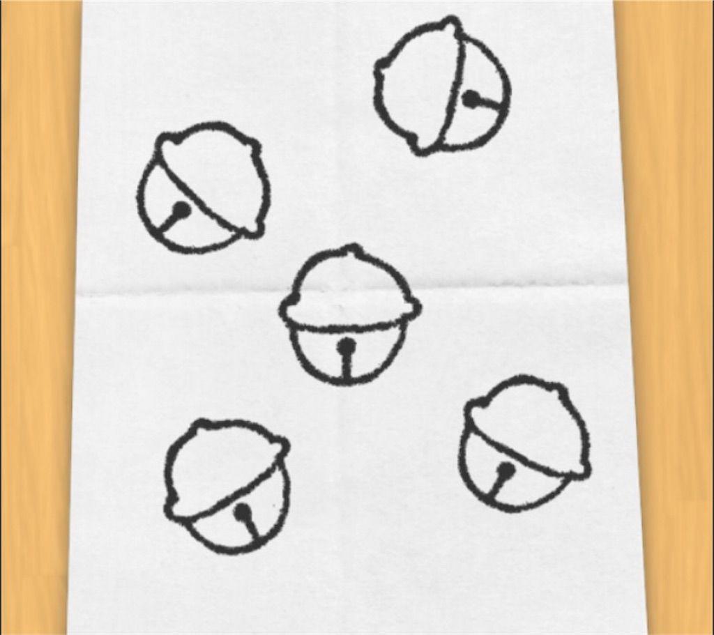 母の置き手紙4 問題4の攻略