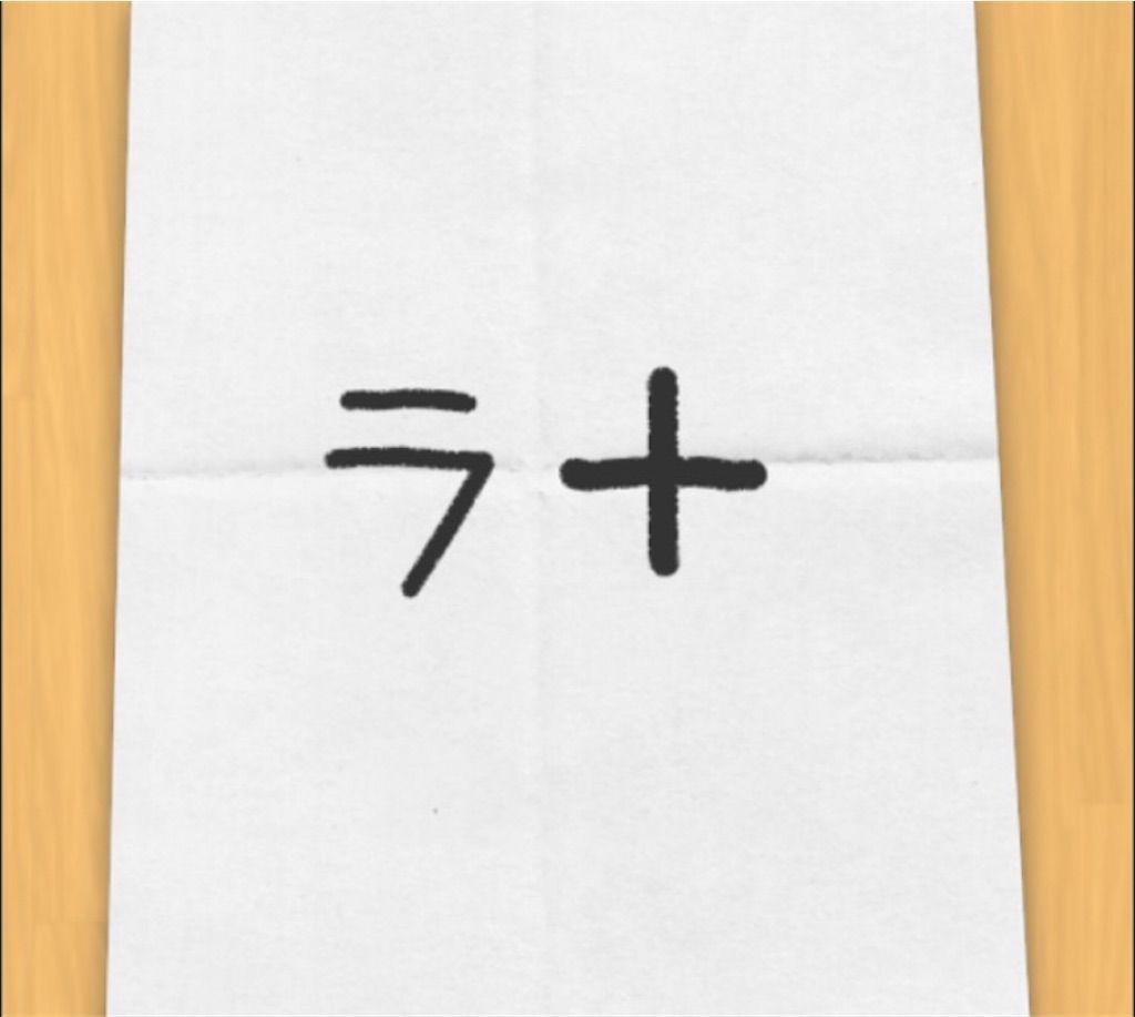 母の置き手紙4 問題34の答え