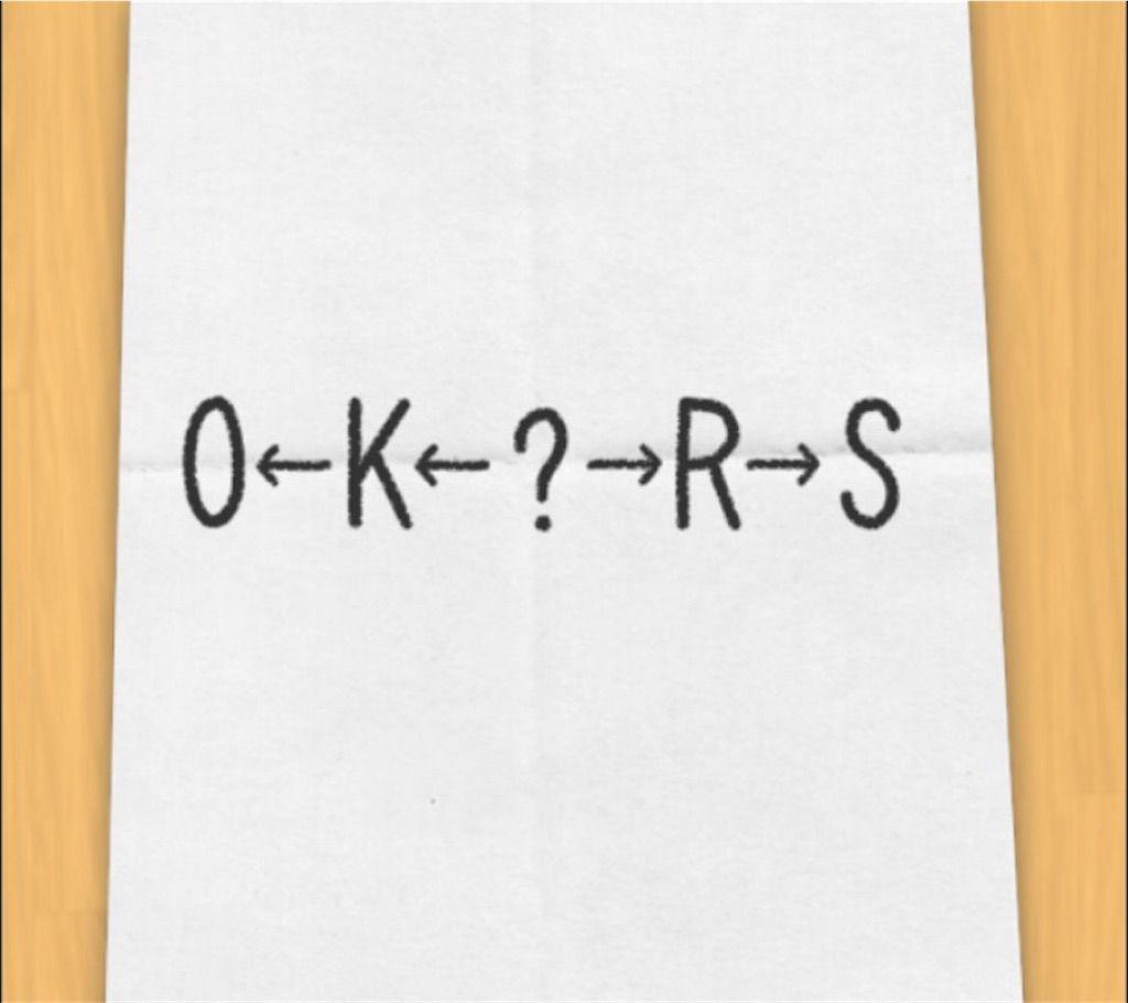 母の置き手紙4 問題39の答え