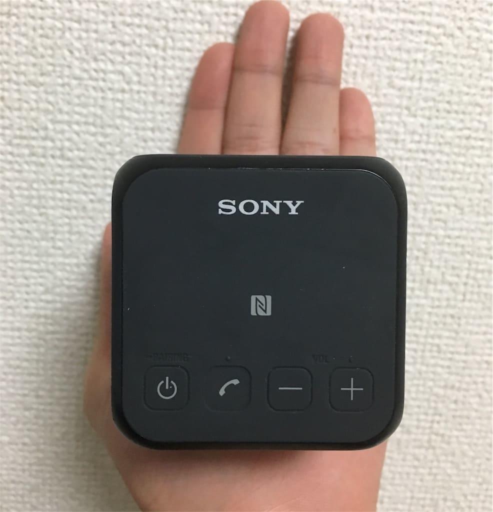 SRS-X11の魅力1:手のひらサイズの大きさ!!持ち運びに便利!!