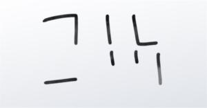 【謎解き窓ガラスの跡】 問題83の攻略