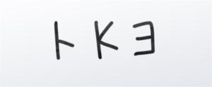 【謎解き窓ガラスの跡】 問題49の攻略