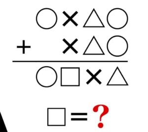 【スッキリ謎解きゲーム】 問題95の攻略