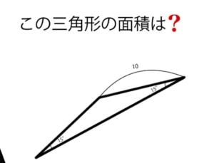 【スッキリ謎解きゲーム】 問題82の攻略