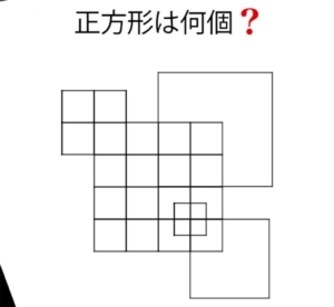 【スッキリ謎解きゲーム】 問題86の攻略