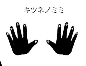 【スッキリ謎解きゲーム】 問題15の攻略