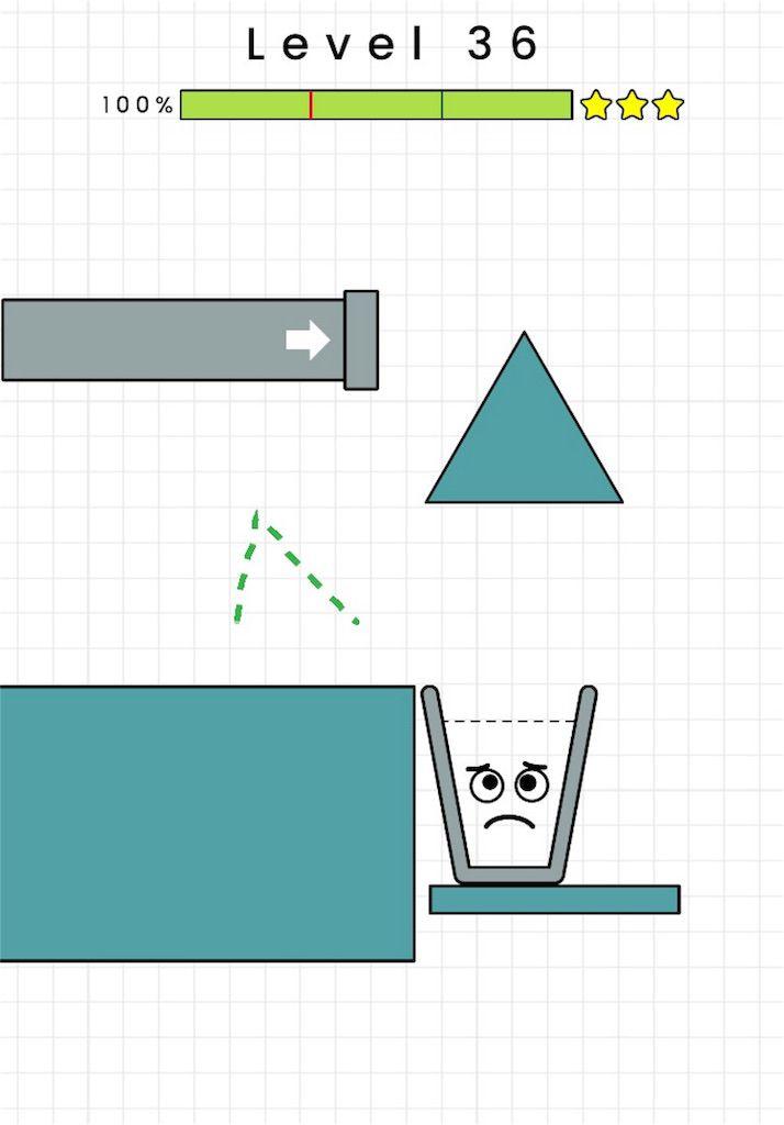 【HAPPY GLASS】level.36の攻略