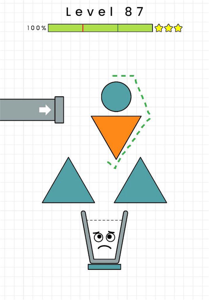 【HAPPYGLASS】Level.87の攻略
