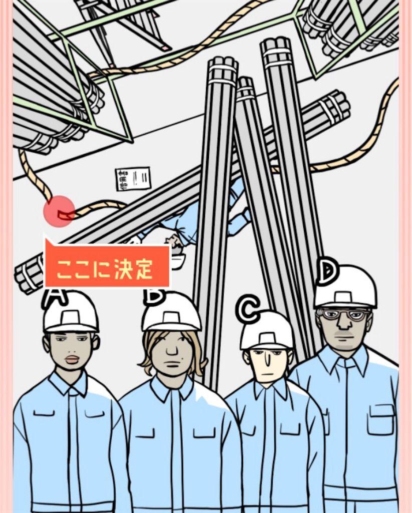 【ナゾトキの時間】STAGE18「資材置き場」の攻略