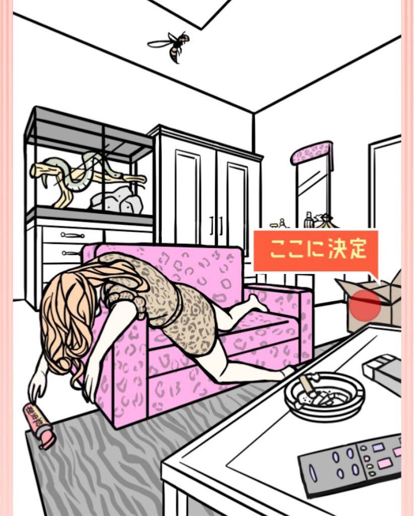 【ナゾトキの時間】STAGE14「悪戯はほどほどに」の攻略4