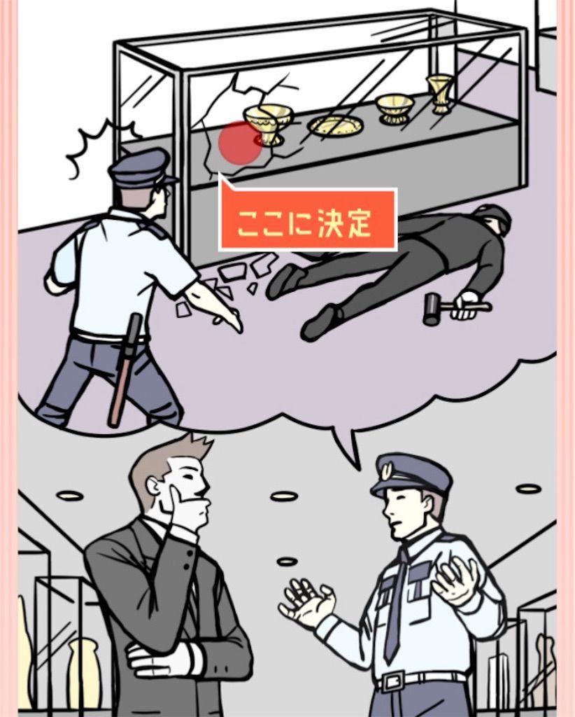 【ナゾトキの時間】STAGE12「盗めなかった美術品」の攻略