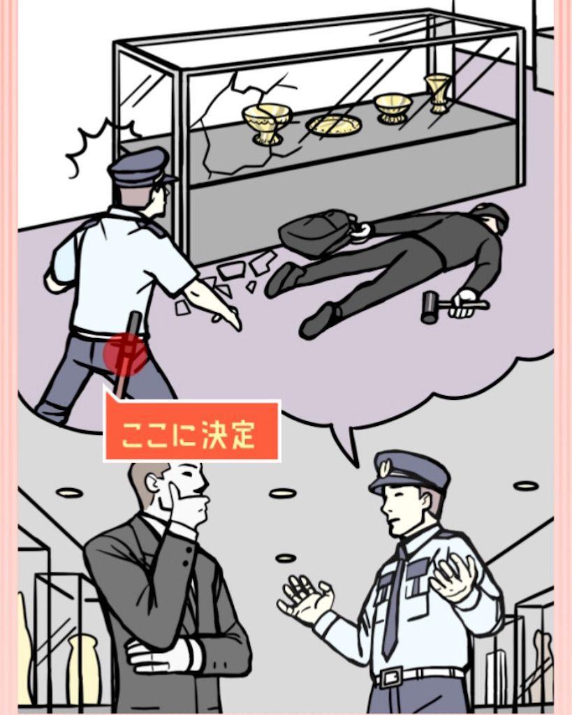 【ナゾトキの時間】STAGE12「盗めなかった美術品」の攻略4