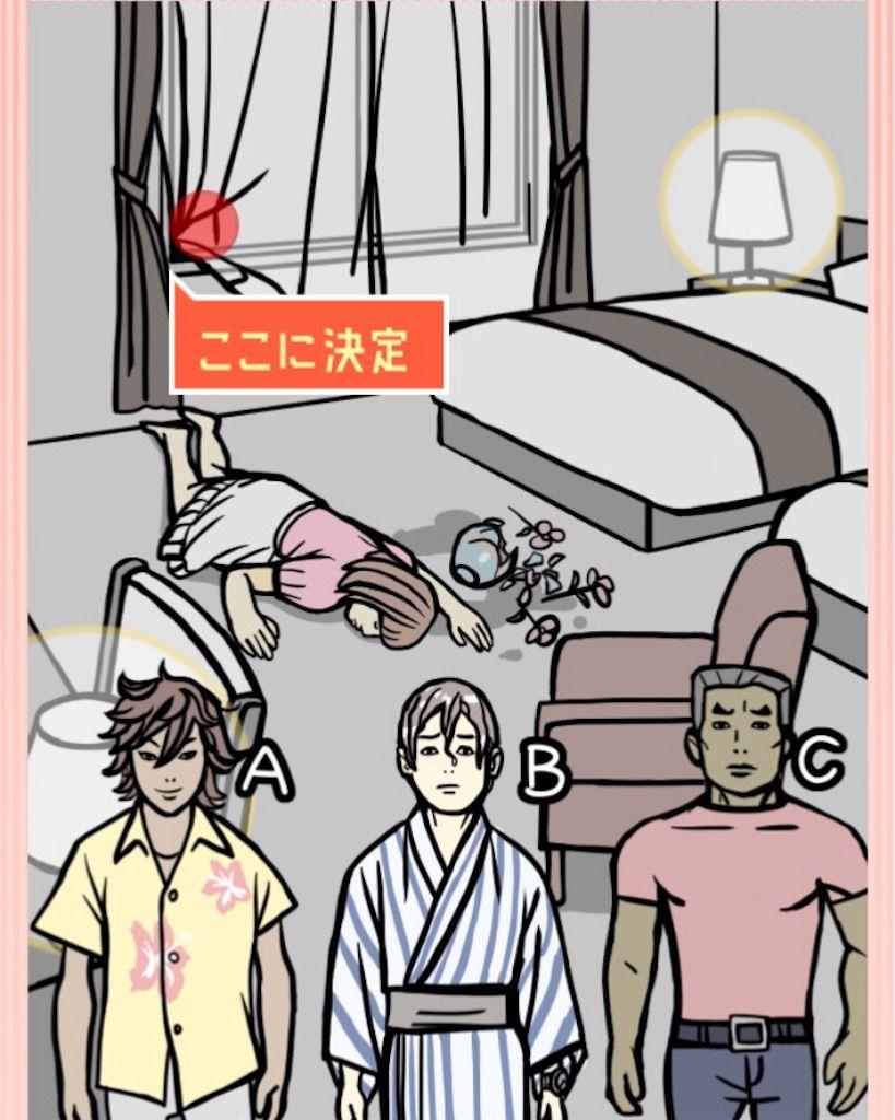 【ナゾトキの時間】STAGE10「雨の夜の凶行」の攻略2