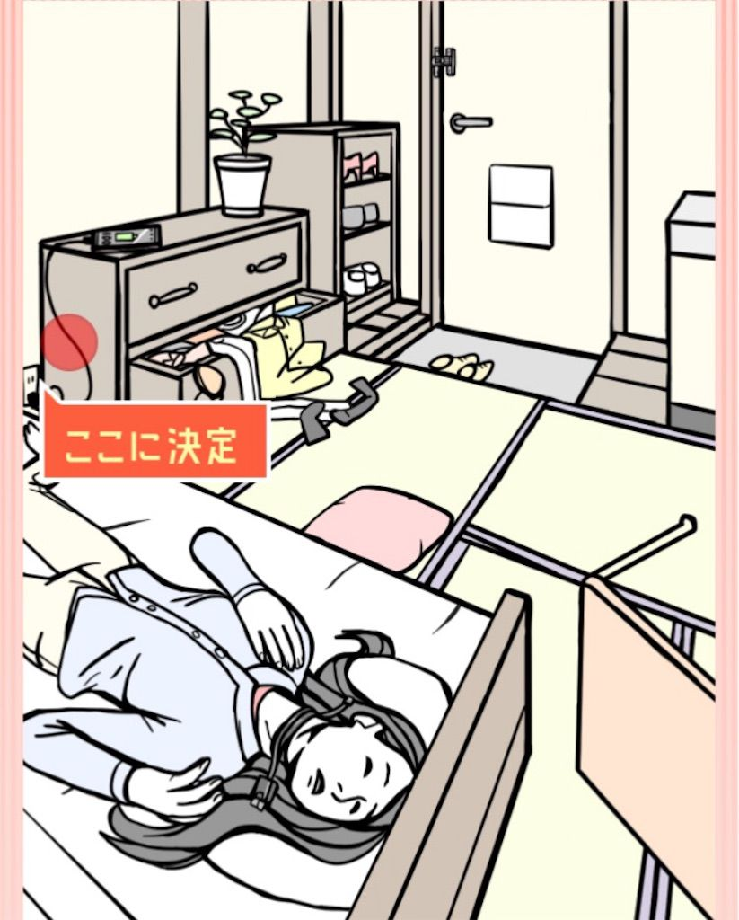 【ナゾトキの時間】STAGE09「独身OLの悲劇」の攻略