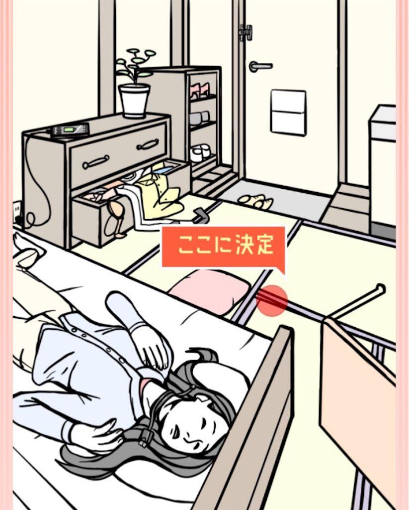 【ナゾトキの時間】STAGE09「独身OLの悲劇」の攻略4