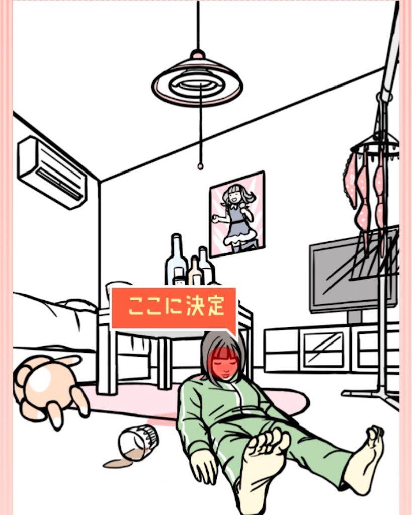 【ナゾトキの時間】STAGE03「お酒は二十歳になってから」の攻略