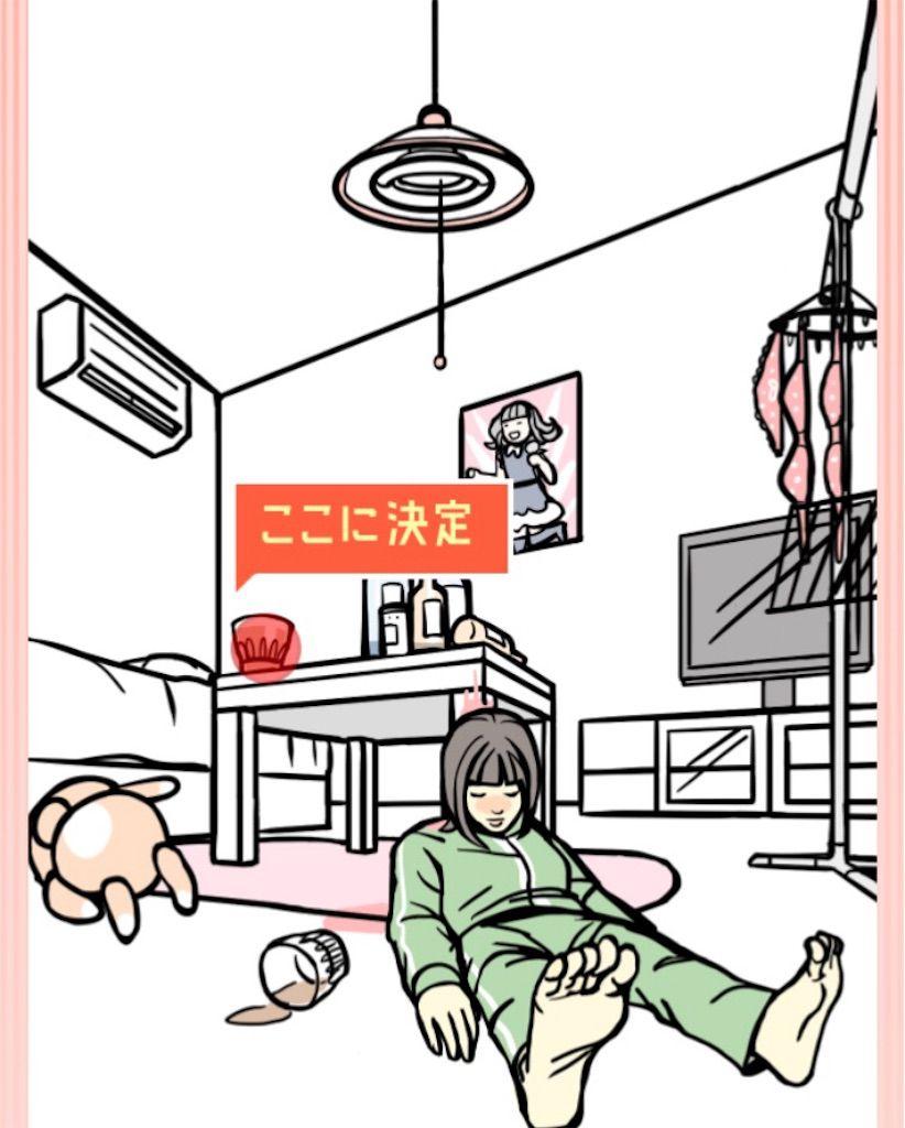 【ナゾトキの時間】STAGE03「お酒は二十歳になってから」の攻略3