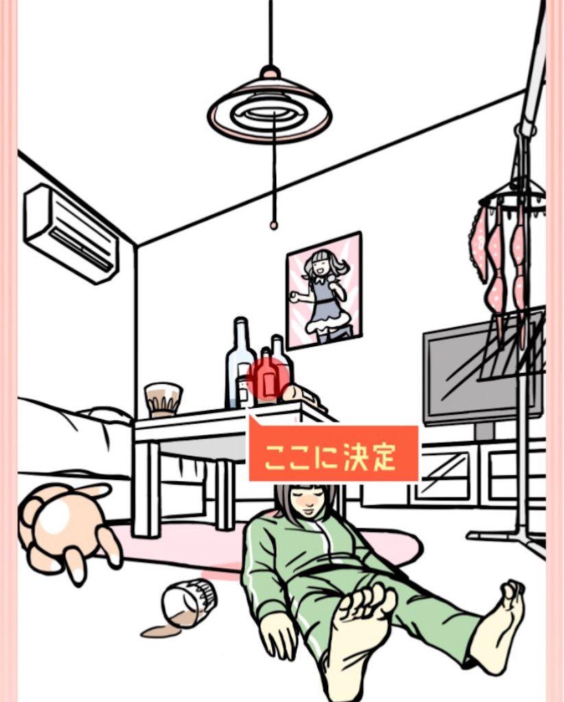 【ナゾトキの時間】STAGE03「お酒は二十歳になってから」の攻略2