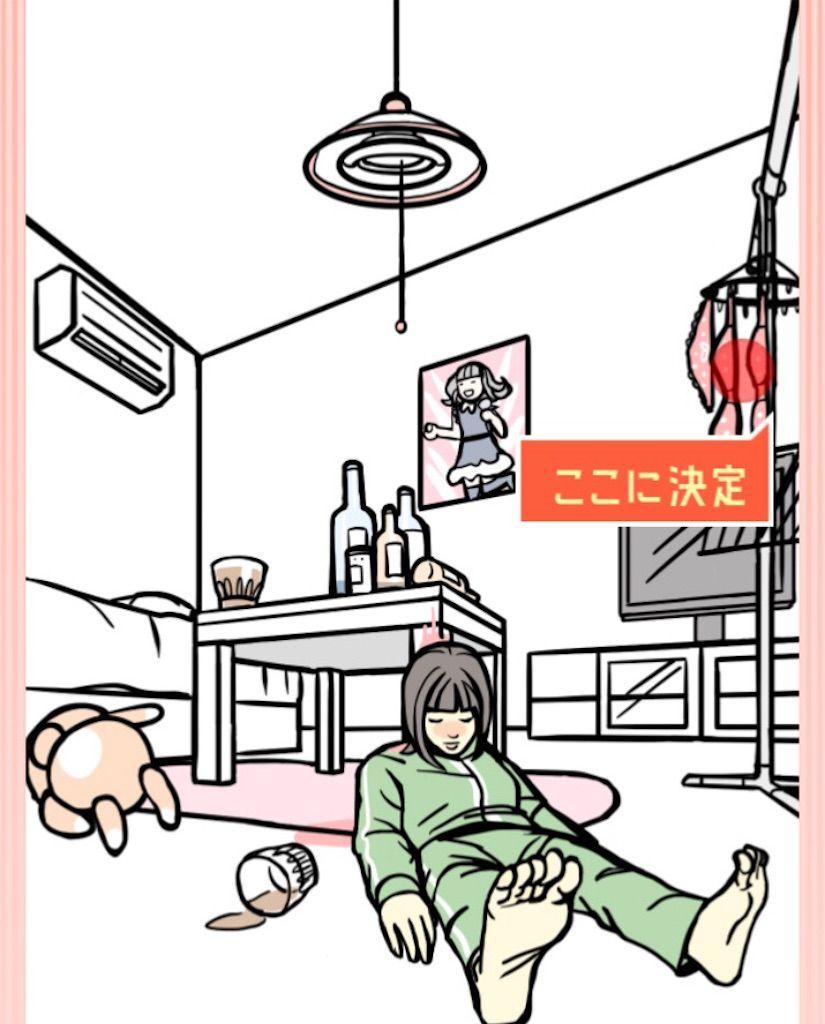 【ナゾトキの時間】STAGE03「お酒は二十歳になってから」の攻略4