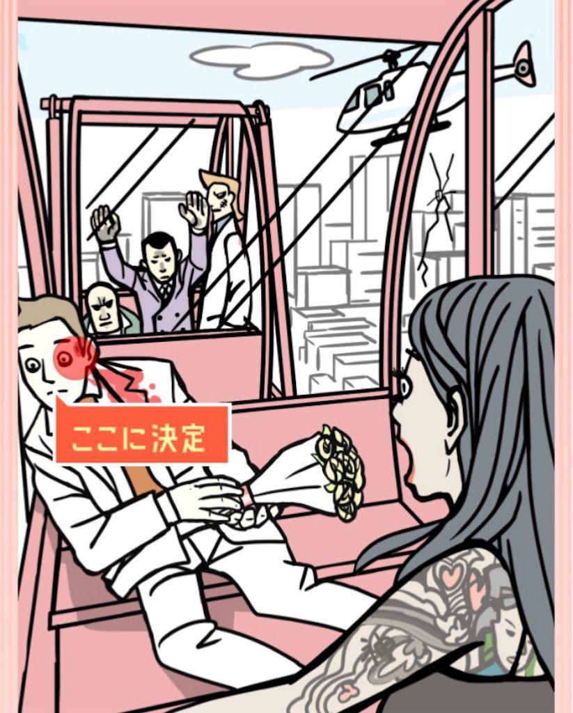 【ナゾトキの時間】STAGE01「好色家の最後」の攻略